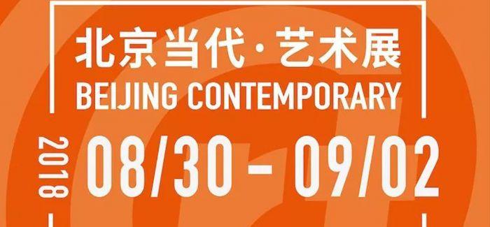 """中国当代艺术绝非国际当代艺术的""""分部"""""""