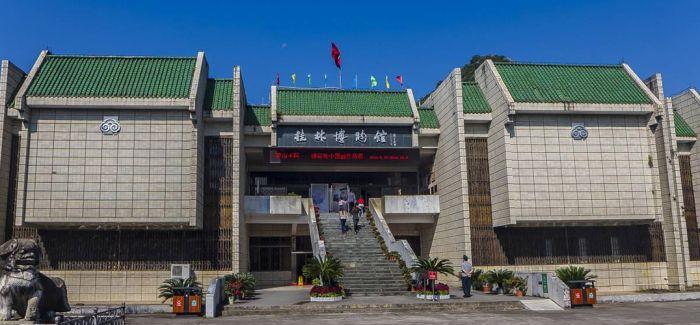 广西壮族自治区成立60周年文博馆事业成果展开展