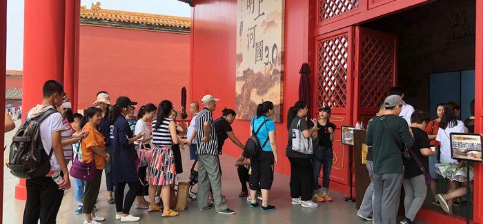 """故宫博物院:用""""新方法""""连接""""新公众"""""""