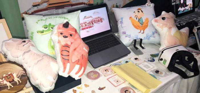 北京印刷学院毕业设计作品展开幕