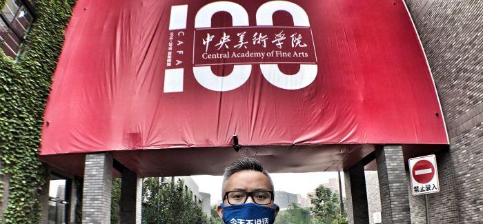 """艺术家杨烨炘""""不说话演讲""""惊现中央美术学院"""