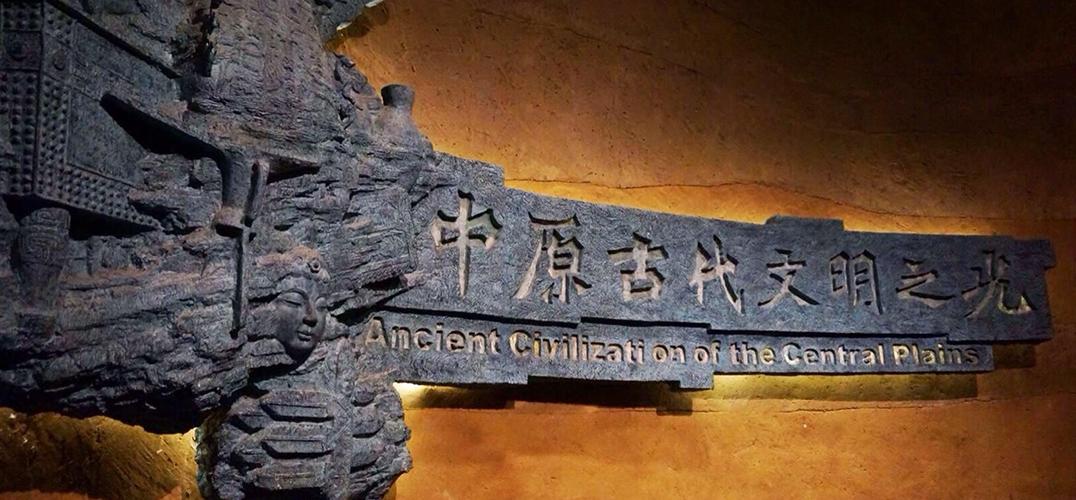 文化遗产公开课为内港澳青少年讲述世界遗产