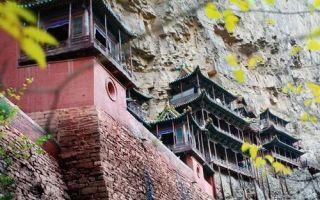 悬空寺 穿越1400年的奇绝