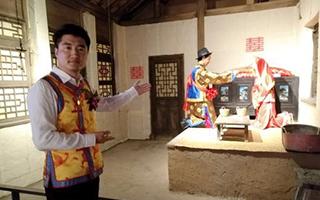锡伯族博物馆开馆 沈阳新增文化旅游景点