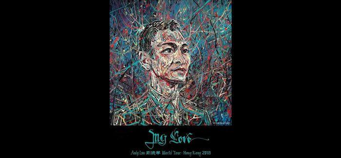 刘德华亲邀曾梵志为其演唱会主题海报作画