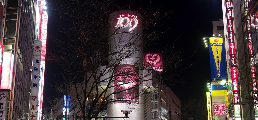 时尚标地shibuya109百货 中年之际焕新绽放