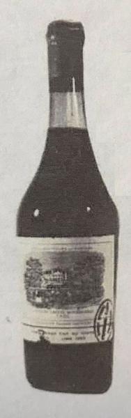 宝嘉龙酒庄大瓶装珍酿。1974年在佳士得日内瓦以1,500瑞郎成交