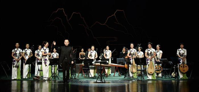 中俄艺术家音乐会 推进旅游与文化等多领域融合发展