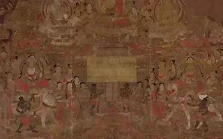 陈列在大英博物馆之中的敦煌壁画