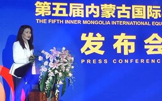 内蒙古国际马术节主题宣传片登陆纽约时代广场