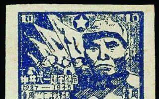 """邮票之上的""""八一"""""""