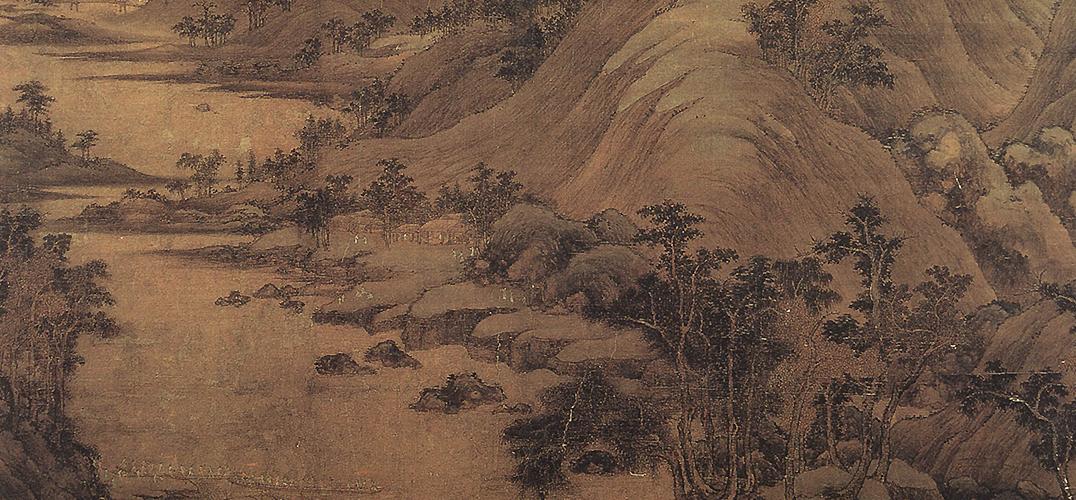 《著色山水图》引发的学术回望