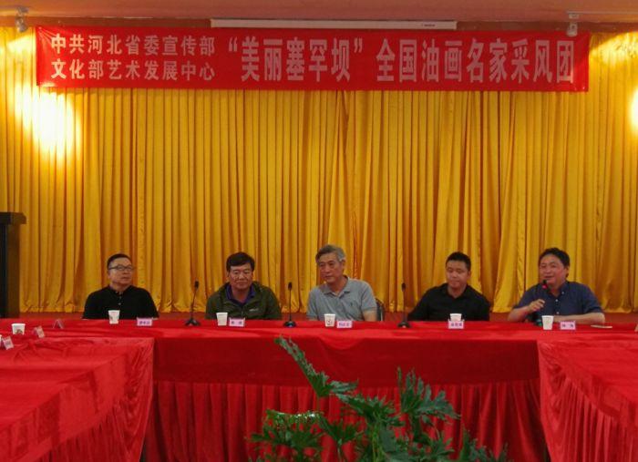9、文化部艺术发展中心副主任、中央美院硕士生导师林茂先生主持会议