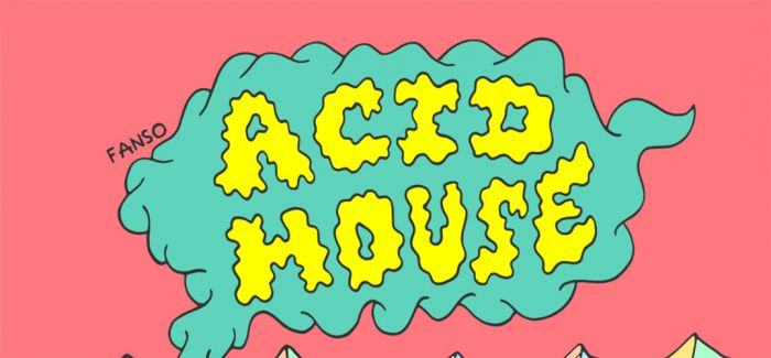Acid House还会流行多久?