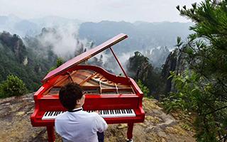 2018黄龙音乐季序幕  让游客领略张家界的文化内涵