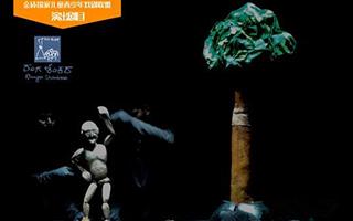 印度儿童剧首登中国儿童戏剧节