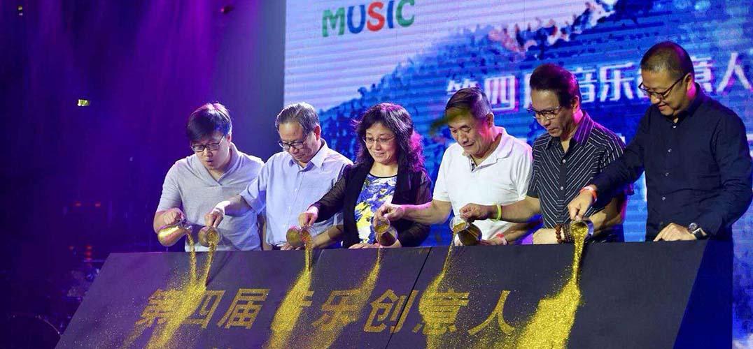 造乐者计划 从主播成长为音乐人