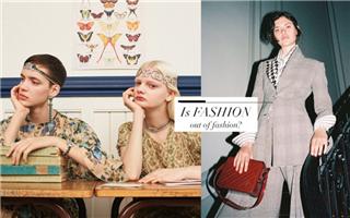 当时尚不再定义流行