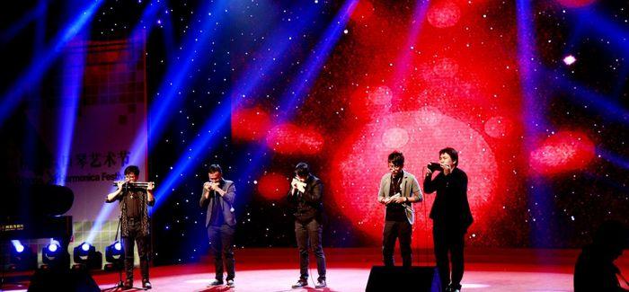第十二届亚太口琴节在北京举行