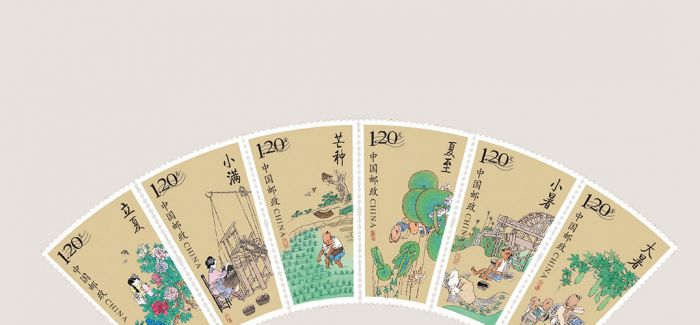 二十四枚邮票 一年春夏秋冬