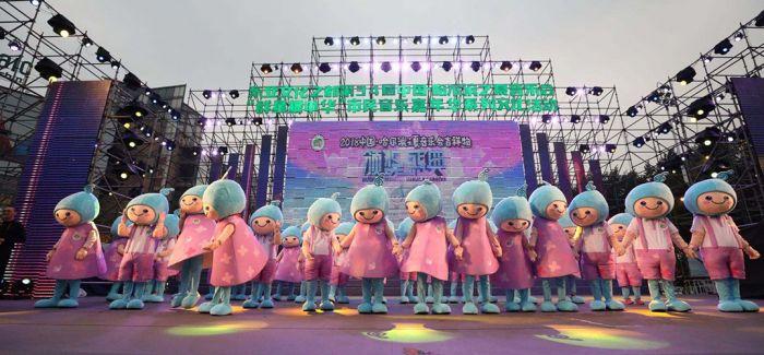 哈尔滨之夏音乐会开幕 开启城市音乐活动序幕