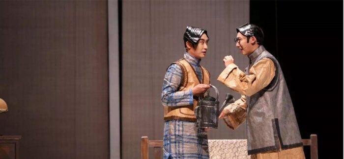 """这个九月 老舍""""邀你""""京城看戏"""