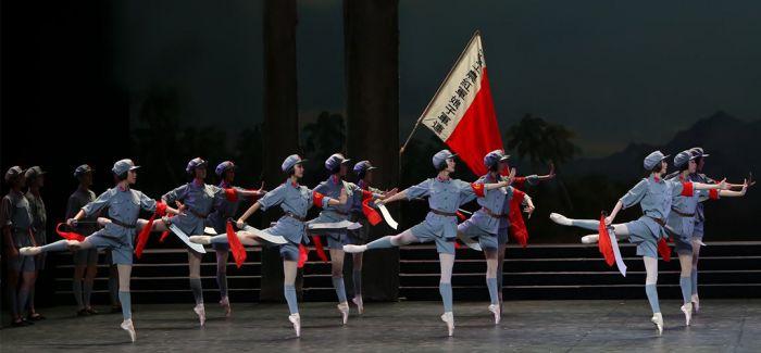 """西方芭蕾外壳下的""""中国心"""""""