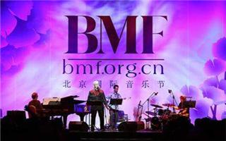 """21届北京国际音乐节有点""""不一样"""""""