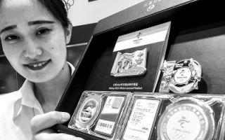 北京奥运会10周年纪念商品20分钟售罄