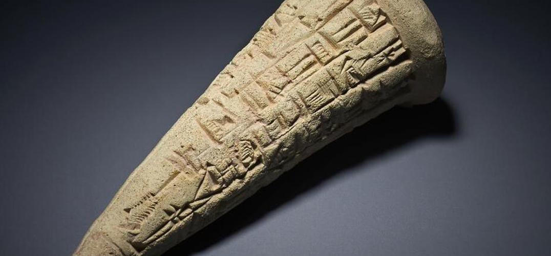 英国博物馆归还伊拉克一批5000年前文物