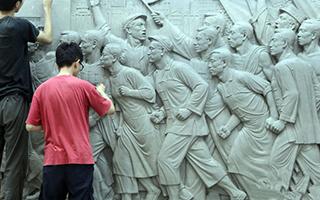 中国美术馆展出刘开渠经典雕塑作品