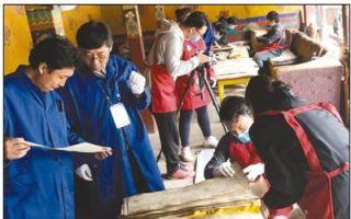 守护藏地文化