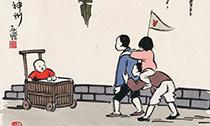 """丰子恺 """"漫""""热中国漫画"""