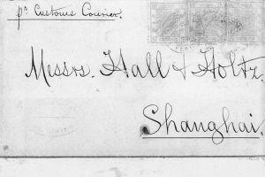一封来自1878年的信