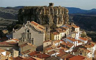 西班牙市长共商旅游业发展规划