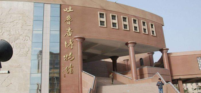 探寻丝路文明的好去处:吐鲁番博物馆