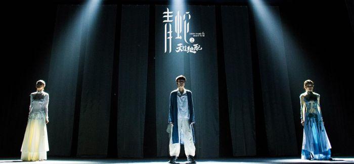 第17届金刺猬大学生戏剧节圆满落幕