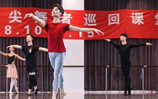 普及芭蕾知识 感受舞蹈魅力