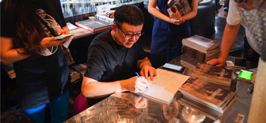 时代感和时间性的交替:倪志琪新书分享会