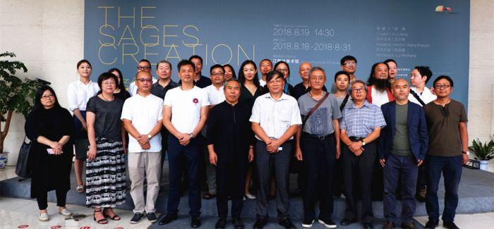 《智者创物》国际当代漆艺南昌首展 作品异彩纷呈