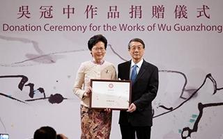 香港艺术馆累计获赠吴冠中画作及文献逾450项