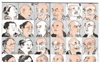 不受拘束的北斋 影响印象派的东洋画谱