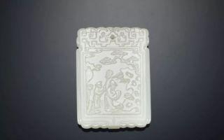 西方私人收藏中国玉雕拍卖