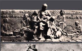 刘开渠:雕塑艺术人生