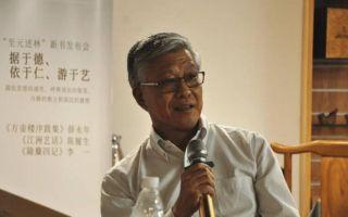 国博前副馆长陈履生: 爱书之人应该坚守文化孤岛