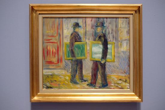 马格利特,《第五季》(The Fifth Season),布面油画,1943年