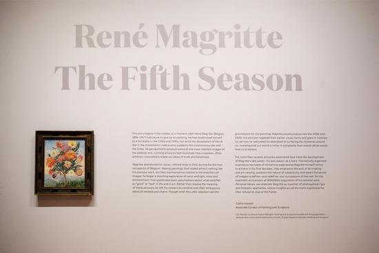 """""""雷尼·马格利特:第五季""""展览前言"""