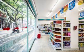 《徐震超市》:亚洲首例艺术概念拍卖