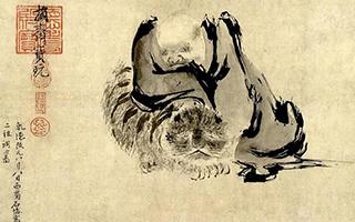 日本东京国立博物馆展出中国古代书画作品