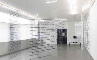 """瑞士巴塞尔美术馆的""""战争游戏"""""""